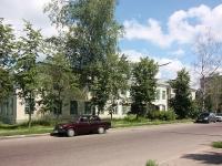 Казань, поликлиника Городская поликлиника №17, улица 25 Октября, дом 14