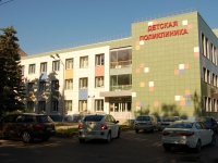 Kazan, Luknitsky st, house 4. polyclinic