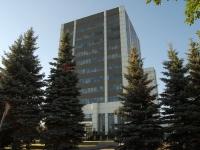 Казань, улица Лукницкого, дом 2. банк