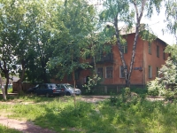 neighbour house: st. 40 let Oktyabrya, house 2. Apartment house