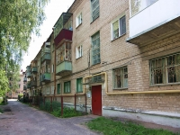 Kazan, 40 let Oktyabrya st, house 18. Apartment house