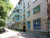 neighbour house: st. 40 let Oktyabrya, house 22. Apartment house