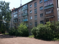 Kazan, Mozhaysky st, house 1. Apartment house