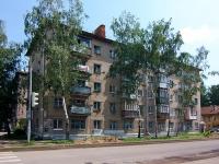 Казань, улица Можайского, дом 1. многоквартирный дом