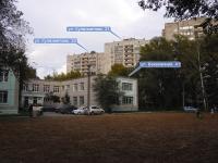 喀山市, 学校 Лицей-интернат №2, Bakaleynaya st, 房屋 41
