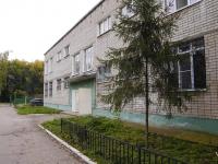 Kazan, school Лицей-интернат №2, Bakaleynaya st, house 41