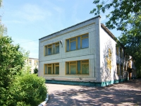 neighbour house: st. Batyrshin, house 24. nursery school №350