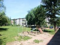 喀山市, Batyrshin st, 房屋 40 к.1. 公寓楼