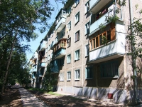 neighbour house: st. Batyrshin, house 40 к.2. Apartment house