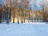 Kazan, gymnasium №9, Batyrshin st, house 15