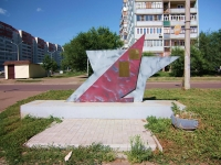 喀山市, 小建筑模型 уличный указатель ул. БатыршинаBatyrshin st, 小建筑模型 уличный указатель ул. Батыршина