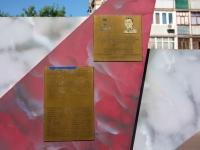 Казань, малая архитектурная форма уличный указатель ул. Батыршинаулица Батыршина, малая архитектурная форма уличный указатель ул. Батыршина