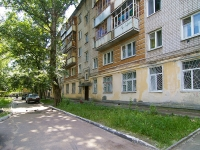 Kazan, Blyukher st, house 9. Apartment house