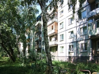 Kazan, Blyukher st, house 79. Apartment house