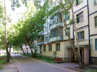 Kazan, Blyukher st, house 83. Apartment house