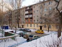 Казань, Блюхера ул, дом 9