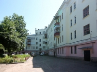 Kazan, Bogatyrev st, house 2. Apartment house
