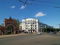 Казань, улица Богатырева, дом 2. многоквартирный дом