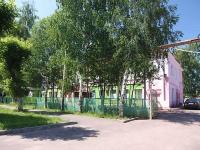 Казань, улица Богатырева, дом 7. офисное здание