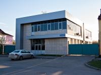 Казань, улица Богатырева, дом 5. офисное здание