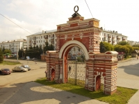 Kazan, sample of architecture