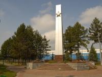 Казань, улица Богатырева. стела Погибшим в Великой Отечественной войне