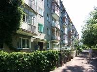 喀山市, Bolotnikov st, 房屋 1. 公寓楼