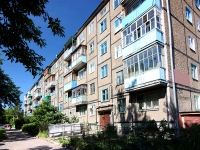 Казань, улица Болотникова, дом 13А. многоквартирный дом