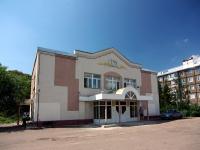 Казань, улица Болотникова, дом 35А. отдел ЗАГС