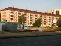 Казань, улица Болотникова, дом 7. многоквартирный дом