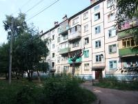 Kazan, Vosstaniya st, house 1. Apartment house