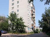 Казань, улица Восстания, дом 4А. многоквартирный дом