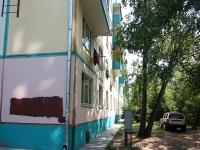 Kazan, Vosstaniya st, house 4. Apartment house
