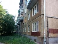 Казань, улица Восстания, дом 6. многоквартирный дом