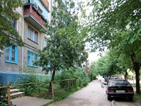 Kazan, Vosstaniya st, house 7. Apartment house
