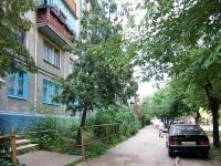 Казань, улица Восстания, дом 7. многоквартирный дом