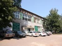 Казань, улица Восстания, дом 8А. многофункциональное здание