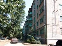 Казань, улица Восстания, дом 8. многоквартирный дом