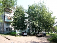 Kazan, Vosstaniya st, house 10. Apartment house