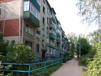 Казань, улица Восстания, дом 11. многоквартирный дом