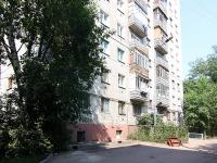 Казань, улица Восстания, дом 12А. многоквартирный дом