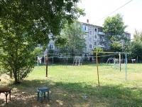 Kazan, Vosstaniya st, house 14. Apartment house