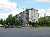 Казань, улица Восстания, дом 14. многоквартирный дом