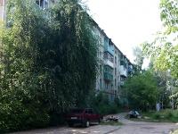 Казань, улица Восстания, дом 15. многоквартирный дом