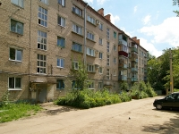 Казань, улица Восстания, дом 17. многоквартирный дом