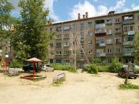 Kazan, Vosstaniya st, house 17. Apartment house