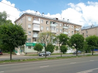 Kazan, Vosstaniya st, house 20. Apartment house