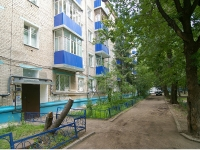 喀山市, Vosstaniya st, 房屋 29. 公寓楼