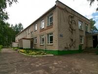 Kazan, nursery school №286, Слоненок, компенсирующего вида, Vosstaniya st, house 32А