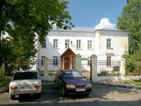 соседний дом: ул. Восстания, дом 44А. школа №126, комбинированного вида